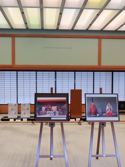 京都平成27 京都迎賓館b  大広間/会議場 夕映の間 ☆即位礼の装束-関連の展示も