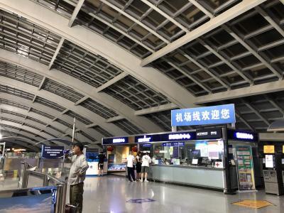 北京空港、ターミナル3 地下鉄 イーカートン販売しています。