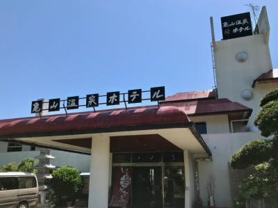 初夏の千葉ドライブ。 その2──「亀山温泉ホテル」