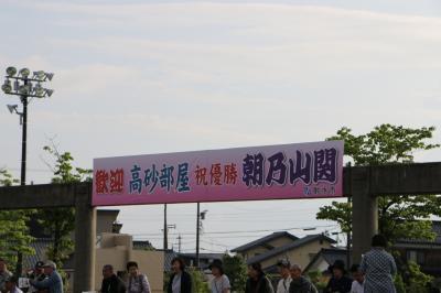 朝乃山 富山に凱旋