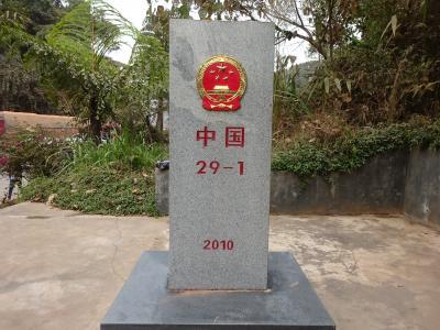 2019年3月 中国・西双版納からラオスウドムサイへのビザラン モンラーのバス時刻表あります。