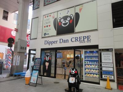 「水の都」熊本(1)行く先々で「くまモン」出迎え H日航熊本日本料理「弁慶」で夕食