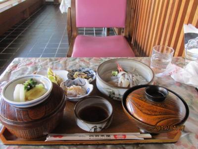 能登の春(30)狼煙のレストランにて昼食。