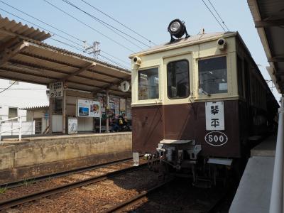 2019.04 桜と庭園巡る春旅(3)本旅行のメインイベント・ことでんレトロ電車に乗ろう!