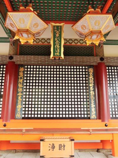 京都平成39 音羽山清水寺c 釈迦堂・阿弥陀堂・奥の院 ☆子安塔付近-眺望広大で