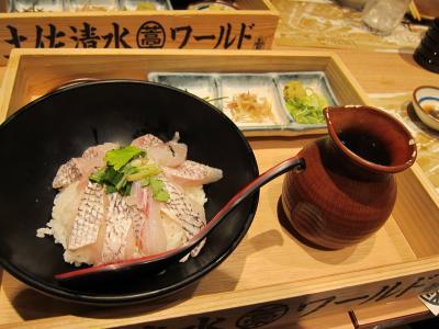 【3】桜いっぱい比叡山と肉まん美味し神戸南京町&カツオの塩たたき*4日目後半&5日目*春爛漫の日本へ里帰り