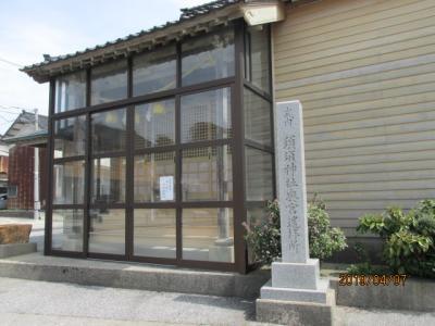 能登の春(31)昼食後ランプの宿経由須須神社へ。