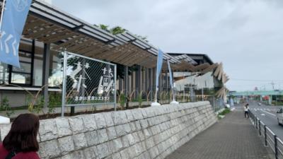 隈研吾さんの設計したレストラン