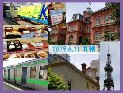 北海道庁赤レンガ庁舎を見学し、札幌市役所でランチ
