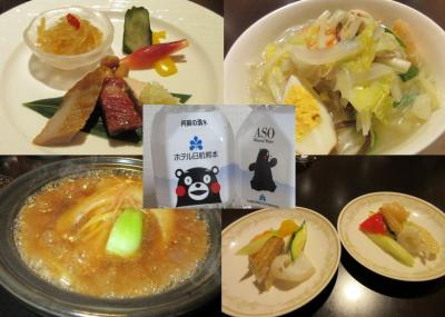 「水の都」肥後熊本(2)市内のどこにも「くまモン」溢れ H日航熊本中華料理「桃季」で夕食