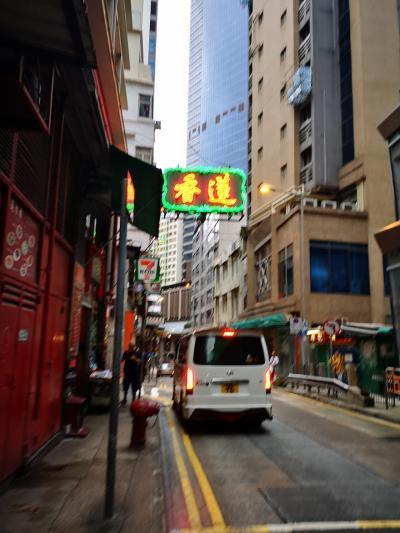 これが最後かも…で行くpeachで香港
