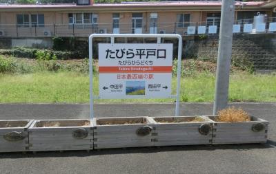 去年の夏を思い出す 松浦鉄道(最西端/緑・青)