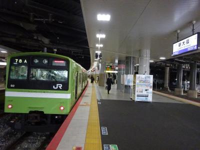おおさか東線に乗りに行く【その4】 貴生川から関西本線経由で久宝寺へ、そしてようやくおおさか東線に乗る