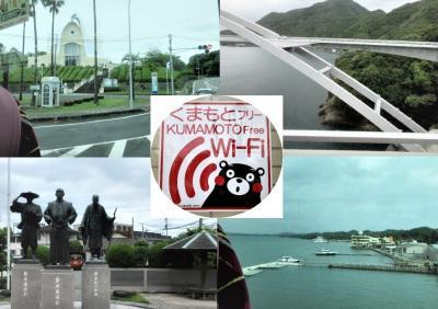 「水の都」熊本(3)「島原の乱」歴史の重みを感じた天草 熊本下通商店街ぶら歩き