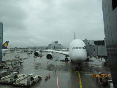 2019ヨーロッパひとり旅 7日目はフランクフルトからリヨンへ移動