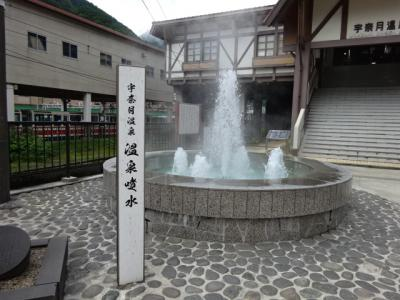 宇奈月温泉街ウォーク、黒部川電気記念館、宇奈月ダム、大夢来館などを見学