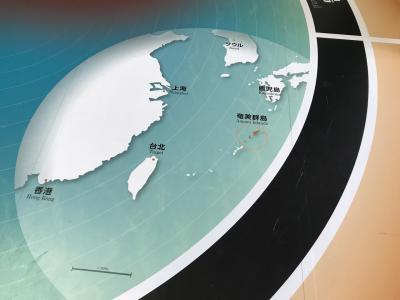 バニラエア乗り納めで奄美大島へ