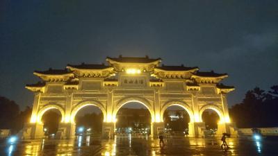 GWに台湾へ(3日目②~台北観光~)