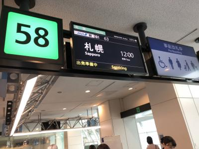 子連れ帰省で北海道☆3泊4日の旅 in札幌・小樽・旭川