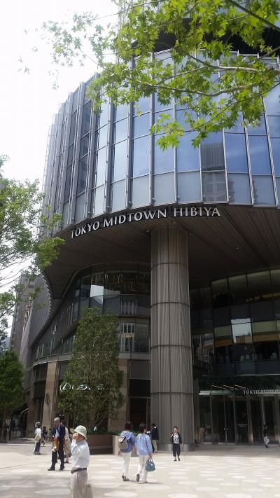 東京ぶらぶら~2018年5月・日比谷とタカラヅカ