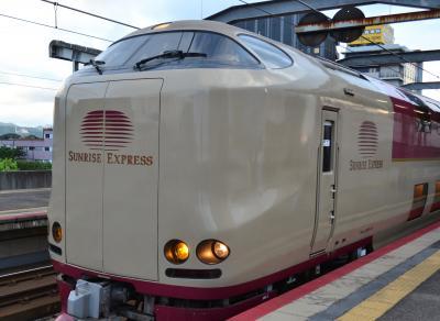 2019/6月フルムーン夫婦グリーンパス(新幹線さくら、山口線、サンライズ出雲)旅ブログ。