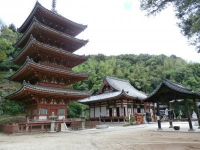 明王院と草戸稲荷神社参拝(#^^#)in広島県 福山市