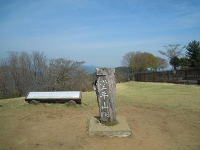 堂平山ハイキング