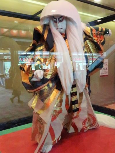 半蔵門-1 佐倉義民伝 鑑賞 国立劇場大劇場で ☆ひまわり倶楽部優待観劇会