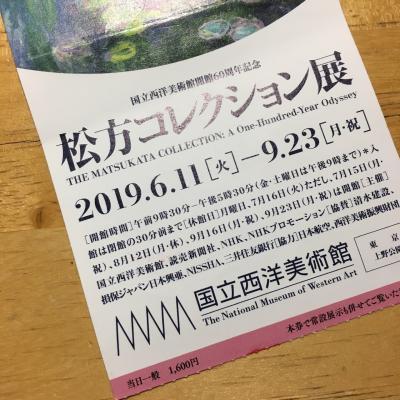 国立西洋美術館の松方コレクション展~2019年6月