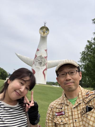 万博公園太陽の塔の中をのぞいてきたよ&あじさい祭