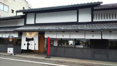 【2019GW】宮島・尾道・京都町家ステイの旅7泊8日 vol.4 粟田山荘など