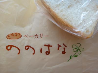 晴れた日はパンを買いに2019夏-<2>明石・人丸前『ののはな』