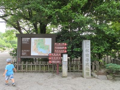 「水の都」熊本(5)成趣園「古今伝授の間」でお抹茶 天草HERO鮨「牛深丸」でランチ