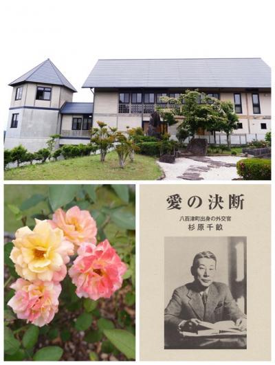 「日本のシンドラー」と呼ばれた杉原千畝を顕彰する記念館を訪ねて