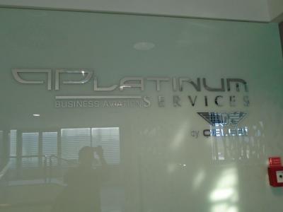 BUD Platinum Lounge