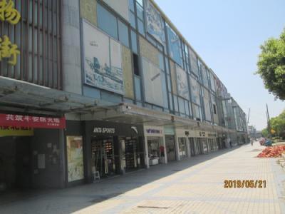 上海の濾太路・東方国貿広場・巨大市場