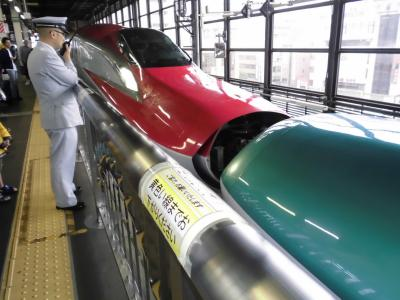 とりあえず新幹線に乗ってみた!(その2 大宮)