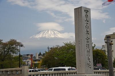 世界遺産「富士山」の構成資産巡りツアー(春)