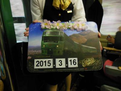 湯布院・博多 湯布院の森号いちばん前の席 2015 Mar. 3days