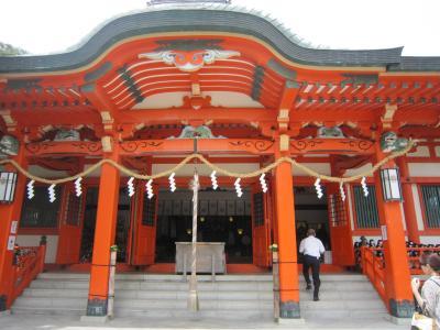 和歌山 1(淡島神社)