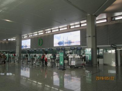 上海の虹橋空港第一ターミナル・2019年