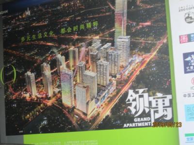 上海の真如水産市場跡・高層ビル群「領寓」竣工間近