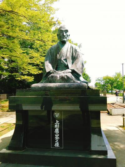 上杉ゆかりの米沢を巡る(鷹山公編)