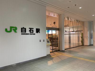 朝観光(休憩中) 札幌
