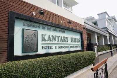 チェンマイ・3日間(4) Kantary Hills Hotel