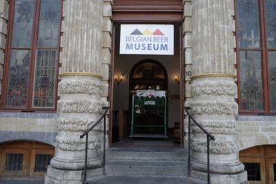 ベルギー旅行 2-3 ビール博物館と名物フリッツ