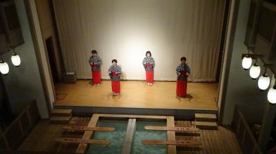 親子3人グンマ旅行へ 2/3(湯もみ体験・湯宿季の庭)