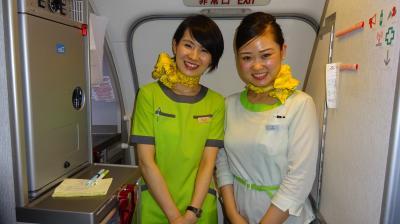この航空会社のCAが凄い!  春秋航空日本 重慶~成田便 IJ358