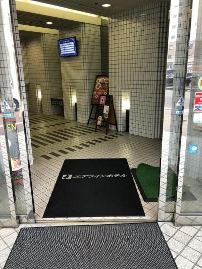 宮崎出張 ホテル紹介21