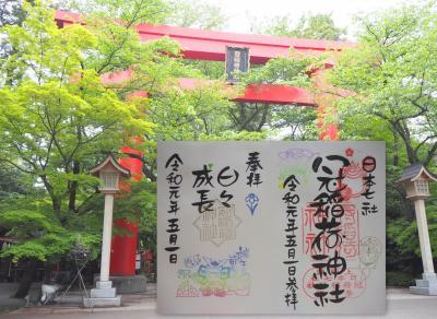 令和元年5月の群馬・栃木の御朱印巡り寺社巡りと、5月の記録